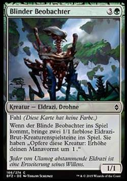 Blinder Beobachter (Eyeless Watcher)